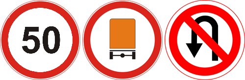 Road Sign Recognition: Regulatory Signs