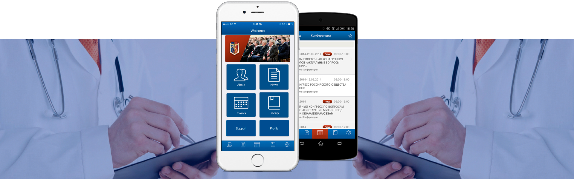 Urology mobile app